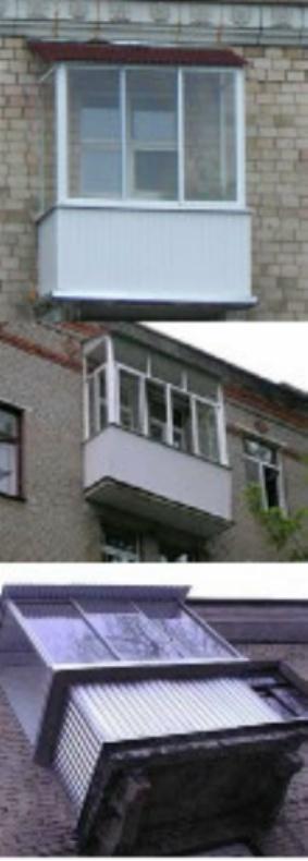Окна, балконы 755-76-84.